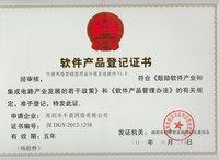 网站升级系统软件证书
