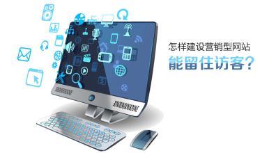 襄阳营销型网站案例展示
